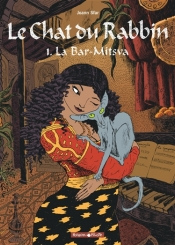 Le chat du rabbin. Volume 1, La bar-mitsva