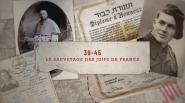 """Diffusion du film """" 39/45. Le Sauvetage des Juifs de France""""  d'Élisabeth Bonnet-Katz"""