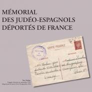 Mémorial judéo-espagnol
