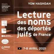 Yom HaShoah, lecture des noms
