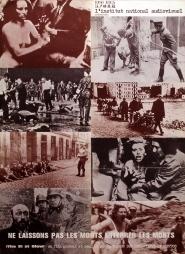 Le 81e Coup de David Bergman, Jacquot Ehrlich et Haïm Gouri